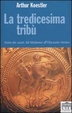 Cover of La tredicesima tribù