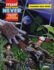 Cover of Maxi Nathan Never n. 5