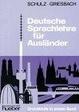 Cover of Deutsche Sprachlehre fur Auslander, Grundstufe in einem band