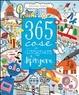 Cover of 365 cose da disegnare e dipingere