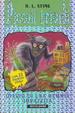 Cover of Diario di una mummia impazzita