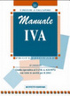 Cover of Manuale IVA