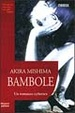 Cover of Bambole