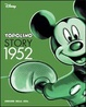 Cover of Topolino Story 1952