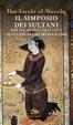 Cover of Il simposio dei sultani