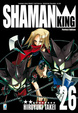 Cover of Shaman King Perfect Edition vol. 26