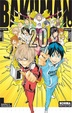 Cover of Bakuman #20 (de 20)