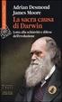 Cover of La sacra causa di Darwin