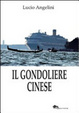 Cover of Il gondoliere cinese