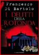 Cover of I delitti della rotonda