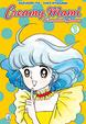 Cover of Creamy Mami vol. 1