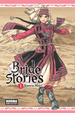 Cover of Bride Stories #1