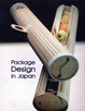 Cover of Package Design in Japan