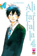 Cover of Ali di farfalla vol. 4