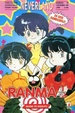 Cover of Ranma 1/2 vol. 6