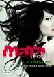 Cover of Mañana 2012