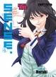 Cover of Sense vol. 4