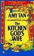 Cover of Kitchen God's Wife
