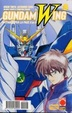 Cover of Gundam Wing vol. 8