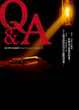 Cover of Q&A
