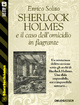 Cover of Sherlock Holmes e il caso dell'omicidio in flagrante