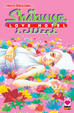 Cover of Shibuya Love Hotel 2