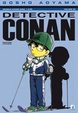 Cover of Detective Conan vol. 50