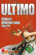 Cover of Ultimo vol. 1