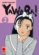 Cover of Yawara! vol. 2