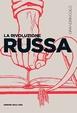 Cover of La rivoluzione russa