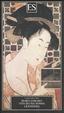 Cover of Vita di una donna licenziosa