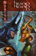 Cover of Batman: Hong Kong