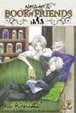 Cover of Natsume's Book of Friends, Vol. 12