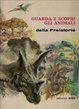 Cover of Guarda e scopri gli animali - vol. 16