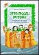 Cover of Otto piccoli Buddha