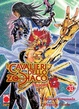Cover of I Cavalieri dello Zodiaco - Episode G #33