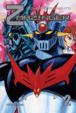 Cover of Z Mazinger vol. 2 (di 5)