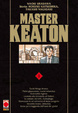 Cover of Master Keaton vol. 1