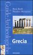 Cover of Grecia