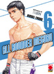 Cover of All Rounder Meguru vol. 6