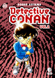 Cover of Detective Conan Vol.2 #63