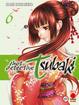 Cover of Hot Detective Tsubaki vol. 6