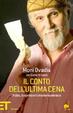 Cover of Il conto dell'ultima cena.