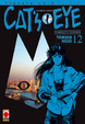 Cover of Cat's Eye vol. 12