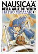 Cover of Nausicaä della Valle del Vento - Vol. 4