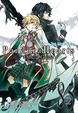 Cover of Pandora Hearts Official Guide vol. 8.5