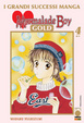 Cover of Marmalade Boy Gold Deluxe Vol. 4