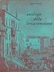 Cover of Antologia della lirica veneziana