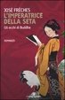 Cover of L'imperatrice della seta