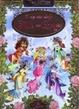 Cover of Il segreto delle fate del lago